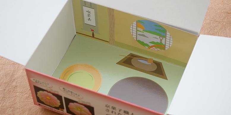 京菓子手作りキット茶室
