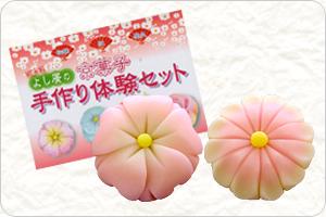 リモートでの和菓子作り体験も行っております。コロナの時でも、ベテランの和菓子職人がご指導させて頂き、和菓子作りを行って頂けます。人気の桜と菊の2種類が作れます。