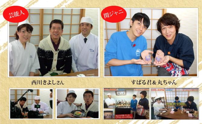 約20年前から、和菓子作り体験を開催。多くの芸能人の皆様にご来店いただきました。